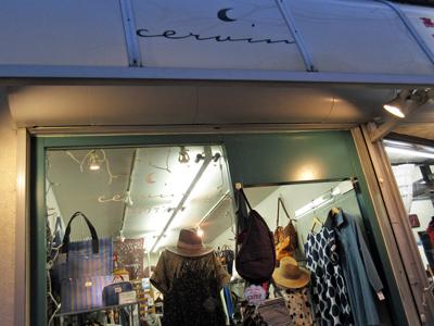 セルヴァン教会通り店 cervinの外観写真
