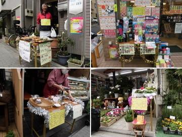 30店舗近くのお店が参加しました。