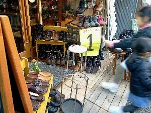 スタンプラリー ロビンフット靴店