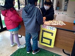 スタンプラリー 弁天池公園 郷土博物館