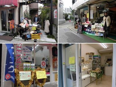 http://www.kyokai-dori.com/photo_album/2013/wagon2013.01.jpg