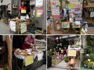 http://www.kyokai-dori.com/photo_album/2013/wagon2013.02.jpg
