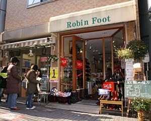 ロビンフット靴店