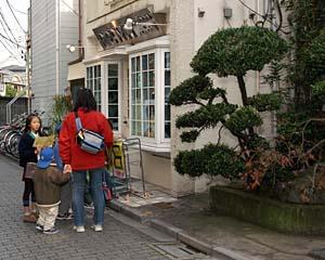 Araya salon school