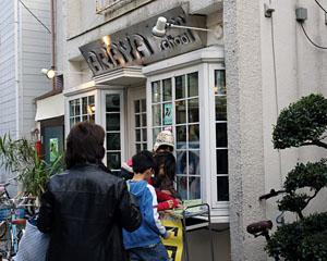スタンプラリー Araya salon school
