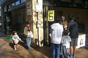 スタンプラリー 天沼弁天池公園郷土博物館