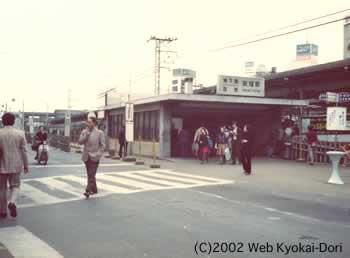 写真提供元 : 矢嶋又次著「荻窪駅周辺の今昔スケッチ」