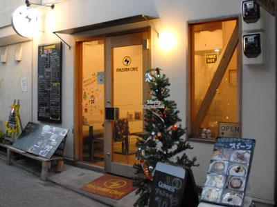 INAZUMA caféの外観写真