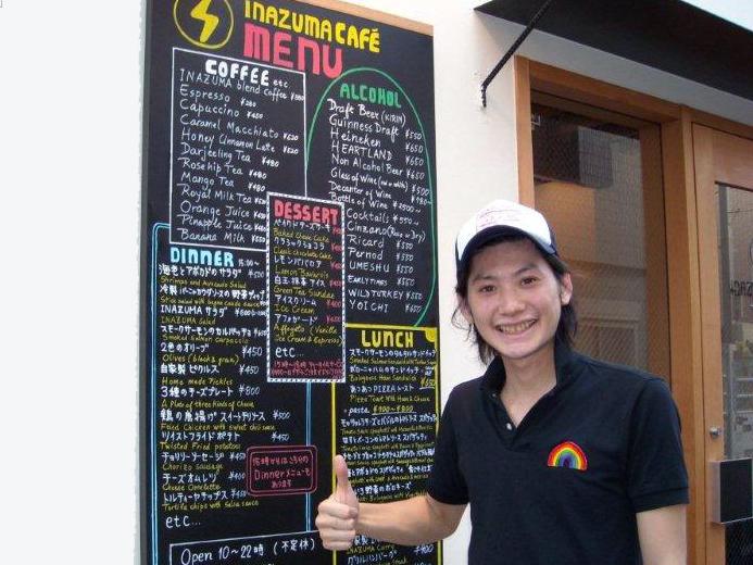INAZUMA caféのスタッフ写真