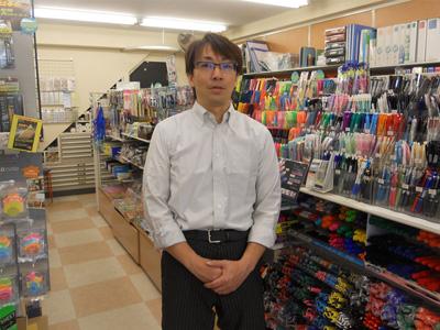 喜久屋文具店のスタッフ写真