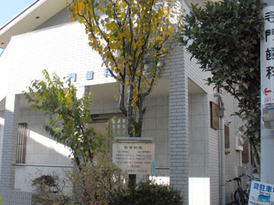 寺門歯科医院の外観写真