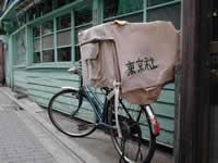東京社の外観写真