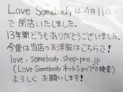 Love Somebody (ラヴ・サムバディ)