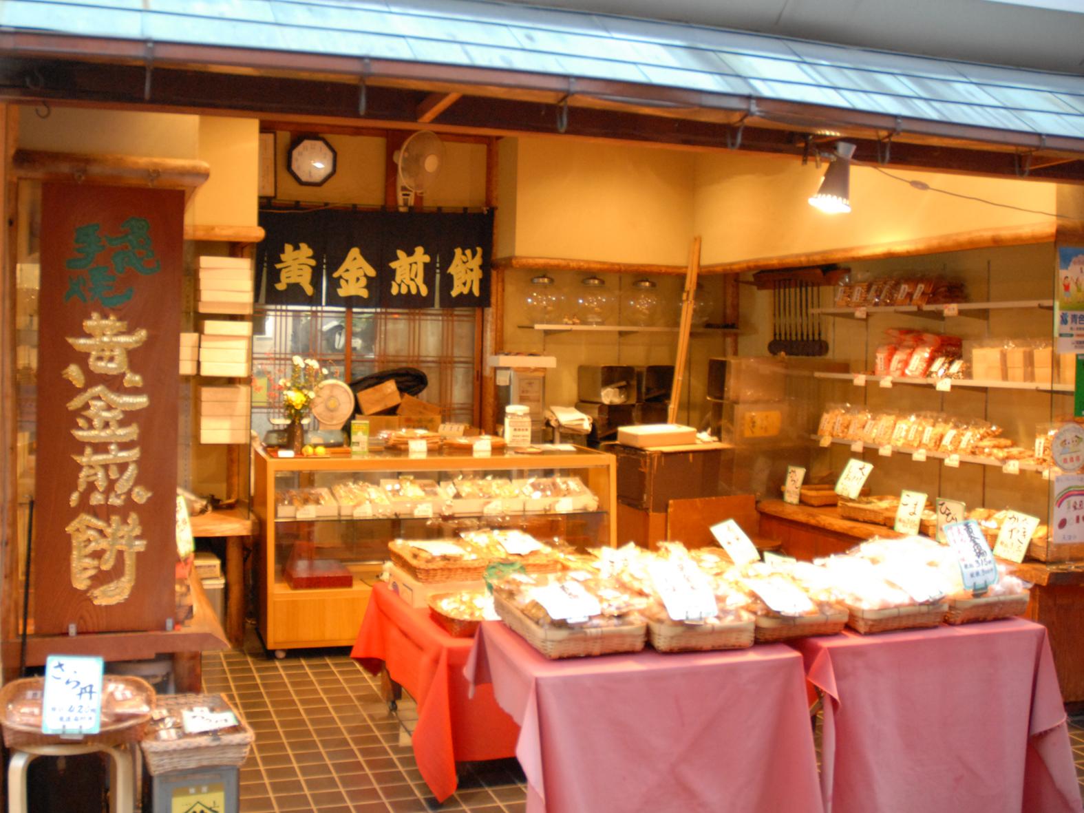 黄金煎餅吾妻屋の店内写真
