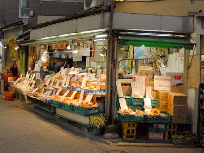 鈴木青果店の外観写真