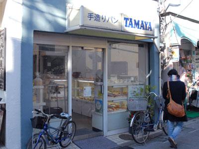 TAMAYA (たまや)
