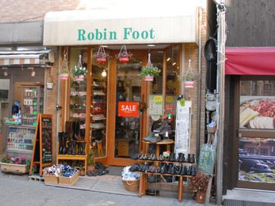 ロビンフット靴店の外観写真