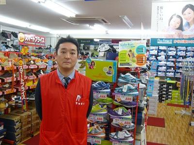 東京靴流通センターのスタッフ写真