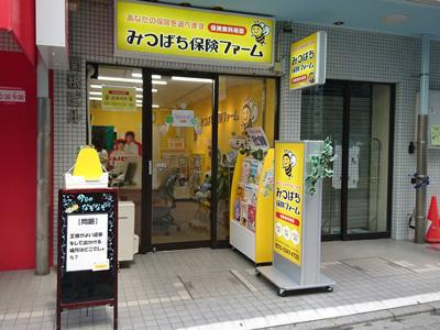 みつばち保険ファーム 荻窪北口店の外観写真