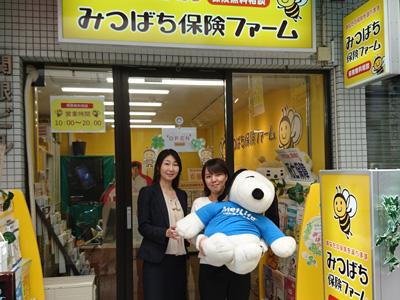 みつばち保険ファーム 荻窪北口店のスタッフ写真