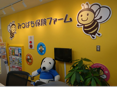 みつばち保険ファーム 荻窪北口店の店内写真