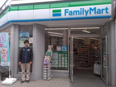 ファミリーマート荻窪教会通り店 のスタッフ写真