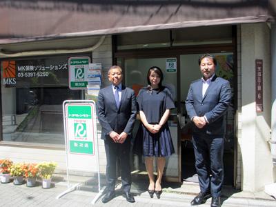 MK保険ソリューションズ(株)のスタッフ写真
