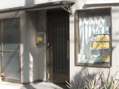 平井事務所の外観写真