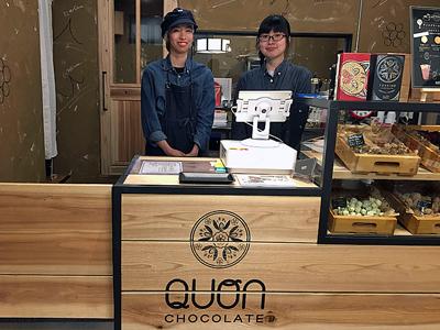 久遠チョコレート荻窪店のスタッフ写真