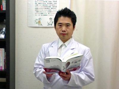 康氏漢方ーーー荻窪薬店『こうしかんぽう おぎくぼやくてん』のスタッフ写真