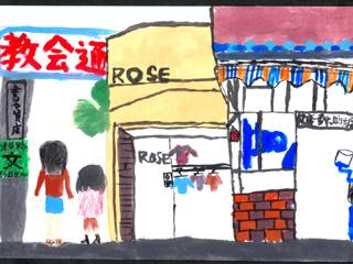 作者より:鈴木豆腐店の絵の横には、ほかのお店もいれました。