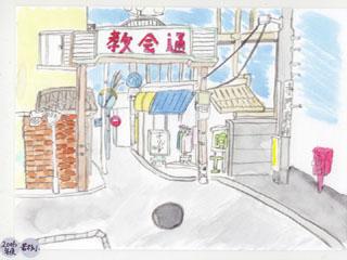 岡部沙希さんの作品